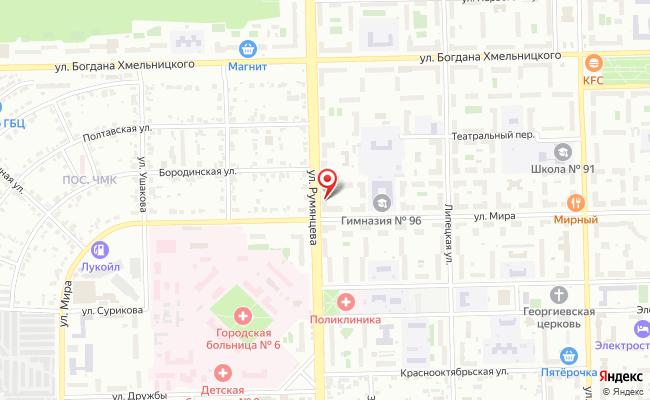 Карта расположения пункта доставки Челябинск Румянцева в городе Челябинск