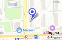 Схема проезда до компании АПТЕЧНЫЙ ПУНКТ АЛВИК в Челябинске