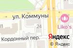 Схема проезда до компании DSART в Челябинске