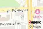 Схема проезда до компании СДЭК в Челябинске