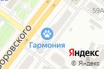 Схема проезда до компании ГринСтрой в Челябинске