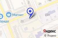 Схема проезда до компании ЦЕНТР ТЕХНИЧЕСКОГО ОБСЛУЖИВАНИЯ ОРГТЕХНИКА в Реже