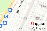 Схема проезда до компании S-профи в Челябинске