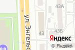 Схема проезда до компании ПЕРСОНАЛ в Челябинске