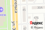 Схема проезда до компании Kvartal`74 в Челябинске