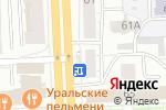 Схема проезда до компании ГУРМАН в Челябинске