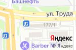 Схема проезда до компании Лейка в Челябинске