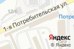 Схема проезда до компании Глобус пластик в Челябинске