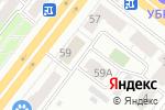 Схема проезда до компании Fit Curves в Челябинске