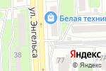 Схема проезда до компании ТехноТулс в Челябинске