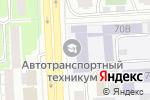 Схема проезда до компании ИСТИНА в Челябинске