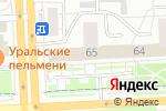 Схема проезда до компании Sagitta в Челябинске