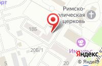 Схема проезда до компании Языковой центр LEO в Подольске