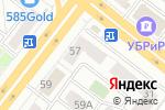Схема проезда до компании Только Джинсы в Челябинске