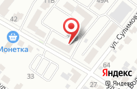 Схема проезда до компании Альва в Челябинске
