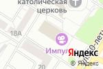 Схема проезда до компании Фирменный Выбор Лакомки в Челябинске