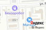 Схема проезда до компании Банник и К в Челябинске