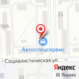 ЗАО Спецмашприцеп