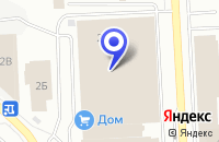 Схема проезда до компании САНТЕХКОМПЛЕКТ-ЧЕЛЯБИНСК в Челябинске