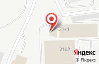 Схема проезда до компании Альянс в Челябинске