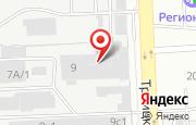 Автосервис Автоэксперт174 в Челябинске - Троицкий тракт, 9: услуги, отзывы, официальный сайт, карта проезда