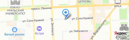 Anex Tour на карте Челябинска