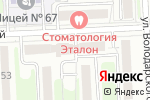 Схема проезда до компании Лимпопо в Челябинске