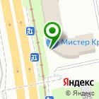 Местоположение компании Уральская фабрика мебели