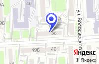 Схема проезда до компании УРАЛВАКУУМ в Челябинске