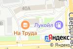 Схема проезда до компании Motor в Челябинске