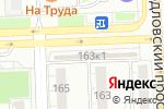 Схема проезда до компании Флора в Челябинске