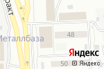 Схема проезда до компании Аверс в Челябинске