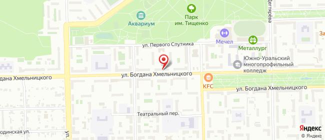 Карта расположения пункта доставки На Богдана Хмельницкого в городе Челябинск