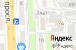 Схема проезда до компании Гармония семьи в Челябинске