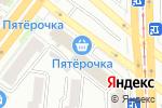 Схема проезда до компании Верса-групп в Челябинске