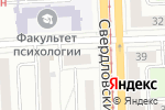 Схема проезда до компании Ромкор в Челябинске