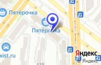 Схема проезда до компании НОТАРИУС ПРИТУЛА Г.Ю. в Челябинске