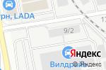 Схема проезда до компании АкваТрейд в Челябинске