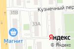 Схема проезда до компании Аларм в Челябинске