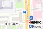 Схема проезда до компании Аврора в Челябинске