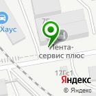 Местоположение компании УПАКОВКА ДЛЯ БИЗНЕСА-УРАЛ