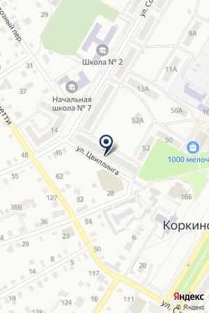 ОТДЕЛ ВАРВАРА на карте Коркино