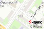 Схема проезда до компании Армир в Челябинске