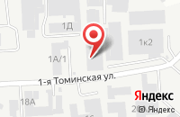 Схема проезда до компании Виртех в Челябинске