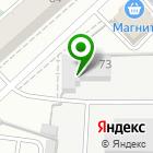 Местоположение компании Профкомплект