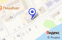 Схема проезда до компании АДВОКАТСКАЯ КОНТОРА Г.РЕЖ в Реже
