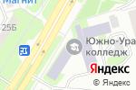Схема проезда до компании Автошкола в Челябинске