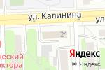 Схема проезда до компании Кадар & Партнеры в Челябинске