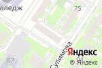 Схема проезда до компании Гала Эстетик в Челябинске