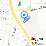 АртХим на карте Челябинска
